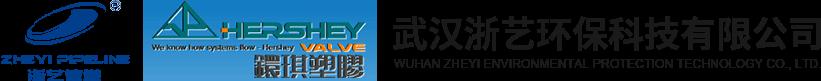 武汉CPVC管材