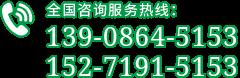 武汉UPVC管材公司电话